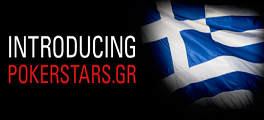 PokerStars GR