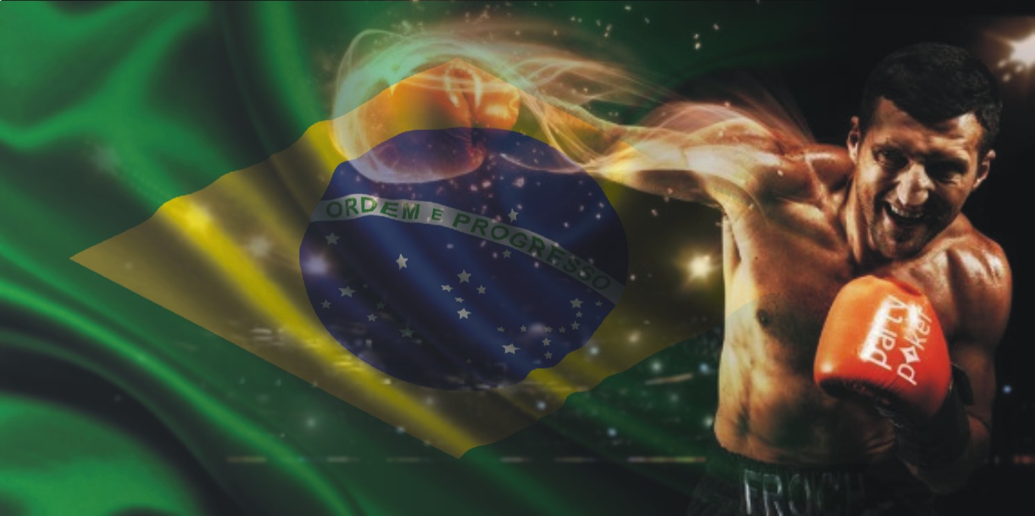 Brazil Power Series Giveaway