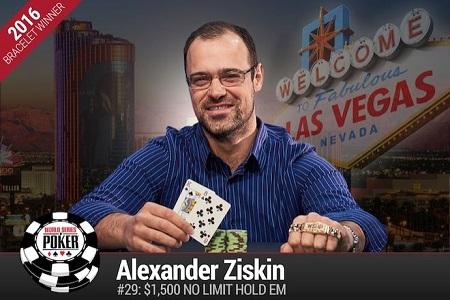 alexander Ziskin