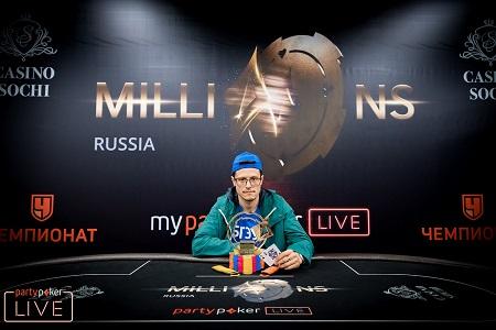 Pavel Andryianau 450