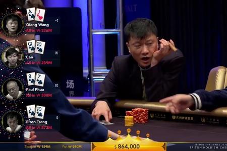 cash game triton 450