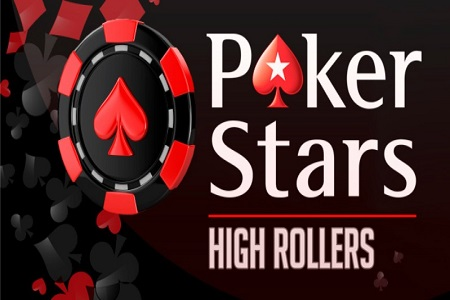 PokerStars High-Roller PSPC