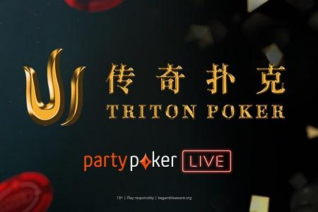 Triton Poker Series partypoker