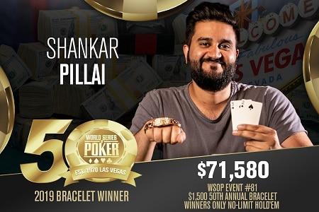 Shankar Pillai