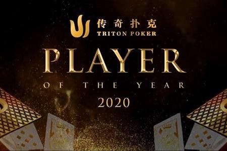 triton poker series a450