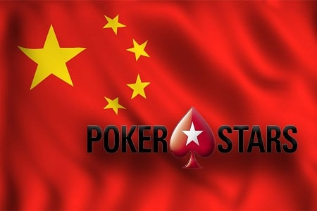 PokerStars china