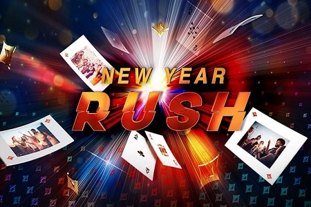 New Year Rush