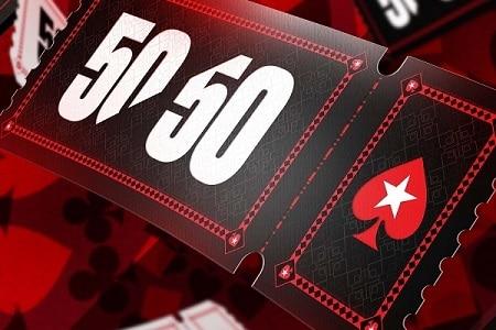 PokerStars-50-50-Series